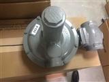 美国sensus胜赛斯243―8/243―12燃气减压阀锅炉调压器