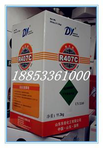 山西制冷剂R407,空调热泵专用氟利昂冷媒R407c
