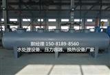 石家庄宇泉分集水器|上海碳钢分集水器