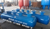 北京空调分集水器YQFJ天津冷却水分集水器