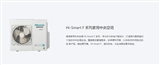 Hi―Smart F 系列变频中央空调