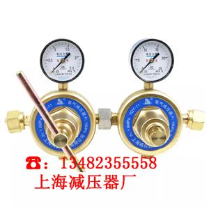 YQY―11氧气减压器