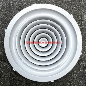 ABS卡扣式圆形散流器
