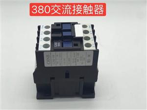 380V交流接�|器