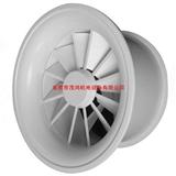 YXD旋流风口  方面板/电动型/温控型