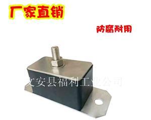 空调热泵空气能热水器的配件防震垫 减震地脚