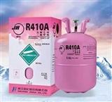 巨化R410A混合制冷剂