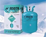 巨化R507A混合制冷��