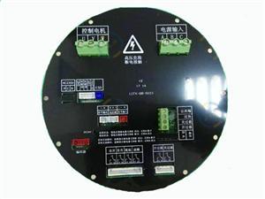 电动执行器主板LCFK-GB-SV23