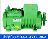 比泽尔4YD―2.2―4YG―20.2压缩机
