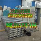 高压静电水处理器,循环水处理器