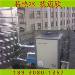 上海及周边快捷酒店空气能热水系统