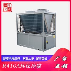 常温空气源热泵 山东特嵘中央空调厂家直销
