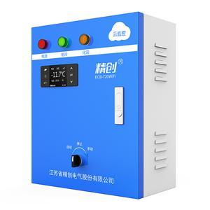 精创 ECB―700WIFI冷库物联网电控箱