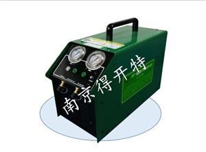 南京得开特小型便携式DKT―097冷媒回收机厂家直销
