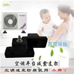 空调室外机通用减震垫空调减震垫中央空调外机底座橡胶