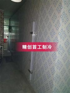 冷库工程 承接各类冷库安装 精心设计 规范施工