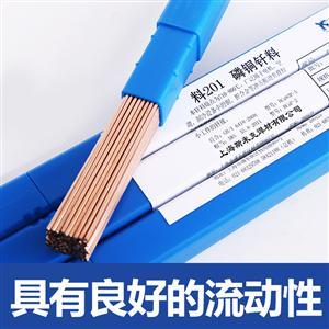 磷铜焊条 L201磷铜焊条 BCu93P磷铜焊条 磷铜钎料