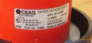 CEAG防爆电器