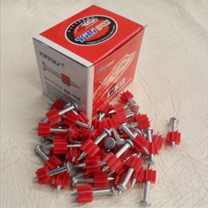 伊力牌YD27射钉/杆径Φ3.7mm/100粒/盒装