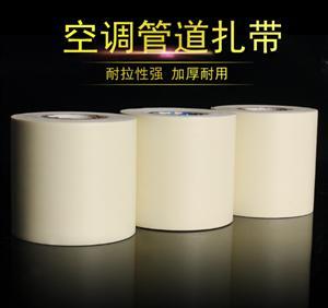 PVC空调扎带  保温管绑带