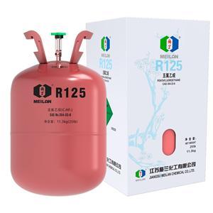 梅兰R125制冷剂