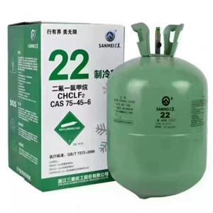三美R22制冷剂