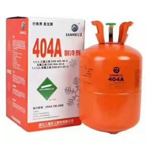 三美R404制冷剂