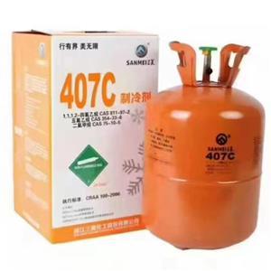 三美R407C制冷剂