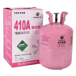 三美R410A制冷剂