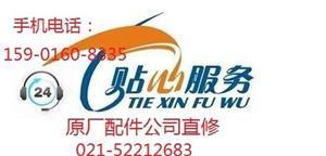 上海三菱除湿机维修不除湿无电源24小时咨询报修热线