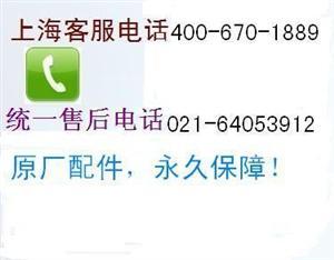 上海好运达除湿机维修不除湿无电源24小时咨询报修热线