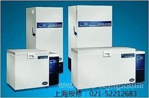 上海中科美菱超低温冰柜冷柜维修快速派单为您派单