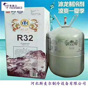 冰龙R32制冷剂 7公斤