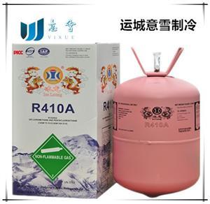 山西冰龙制冷剂R410,中央空调售后专用指定氟利昂