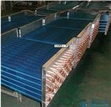 高性�r比冷凝器 平板冷凝器 �L冷冷凝器
