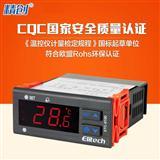 STC―9100 制冷化霜报警输出 双传感器