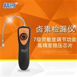新款电子卤素冷媒汽车空调高灵敏度气体检漏仪CLD―100