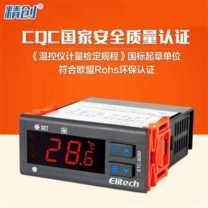 精创STC―9200器 温控仪 温度控制器 制冷化霜风机控制