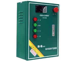 精创电控箱ECB―5080金属壳体 制冷化霜风机 操作简单温
