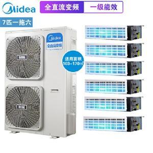 北京美的家用中央空调 美的变频多联机