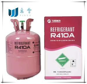 山西空调专用制冷剂R410a,包装规格齐全厂家产地直发