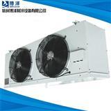 冷库冷冻冷藏库―18度冷风机中温 冷风机 车间降温 加热
