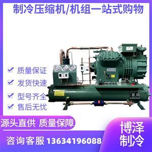 全新杭州比���制冷�嚎s�C�M25 30 35 40 50匹冷�焱�C