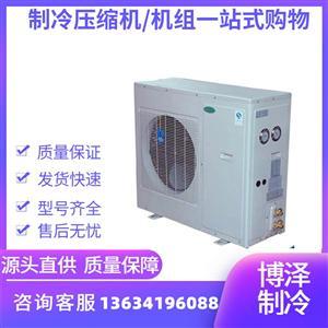 杭州博�芍评淙�新箱式�C�M�嚎s�C低�� R22