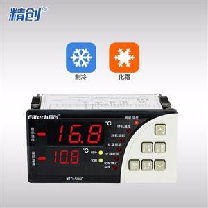 精创温控器MTC―5060 简单 大面板 制冷化霜 精易系列