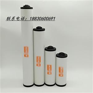 普旭真空泵油雾分离器0532140159