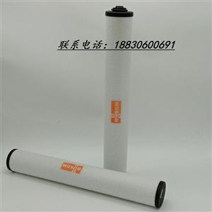 普旭真空泵油雾分离器0532000507
