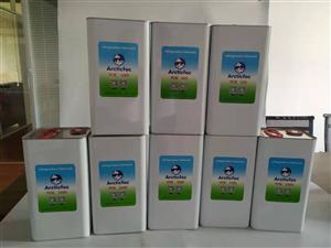 北极冰狐POE多元醇酯冷冻油系列 5L