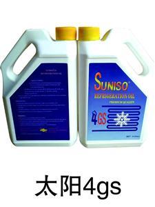 日本进口SUNISO太阳冷冻油4GS